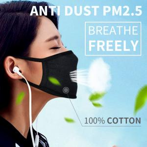 Wholesale Anti Cold black cotton washable dust face mask OEM mouth muffle - 副本