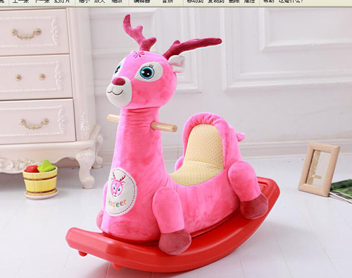 wholesales deer and horse plush baby rocking chair