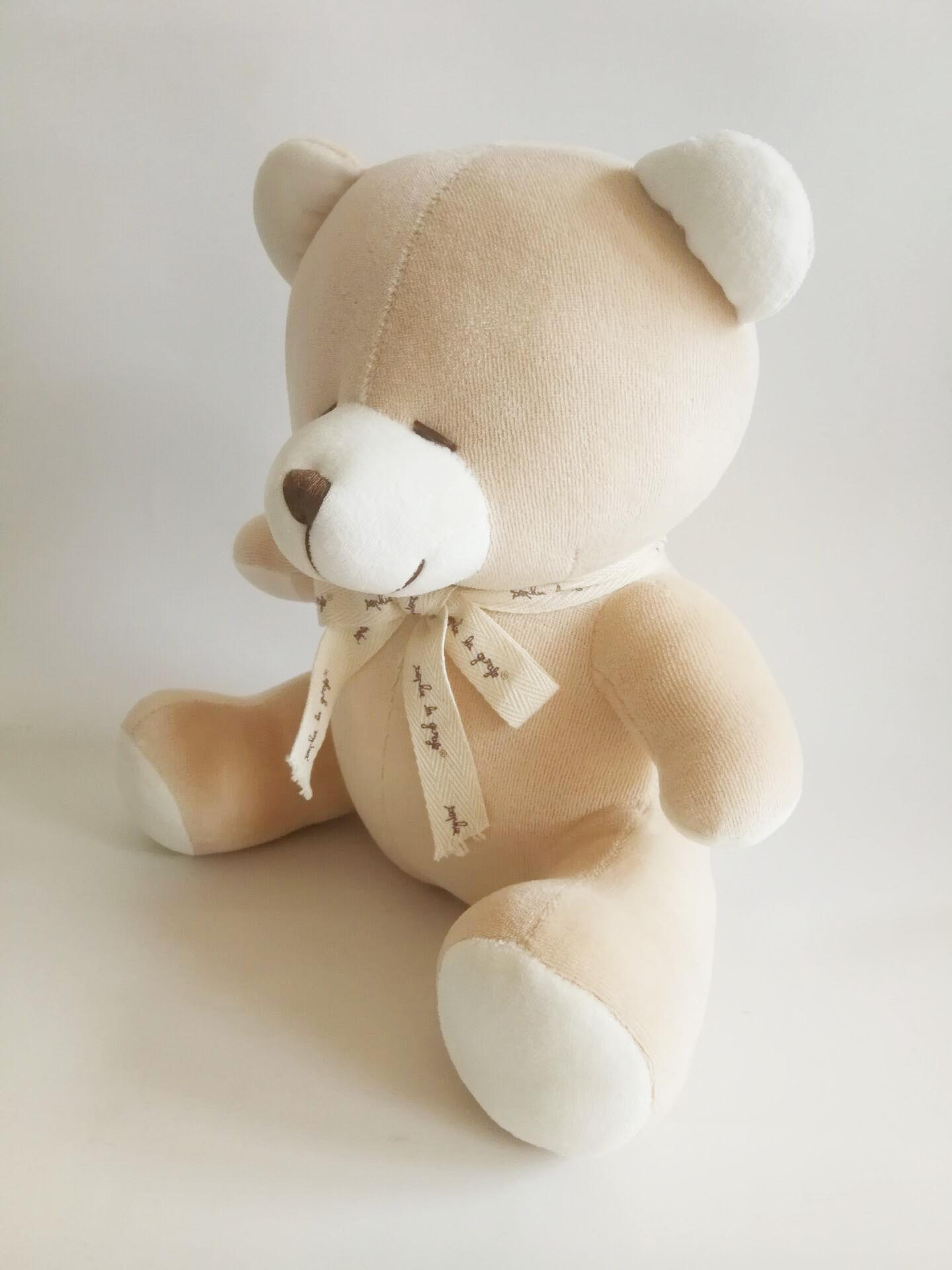 Organic Cotton bear toy